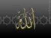 Islam_13_1024x0768