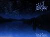 Ramadan-Mubarak-Blue-4.jpeg_4