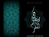 ramadan-mubarak.2_2